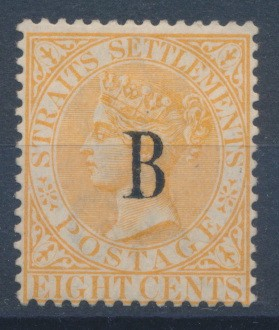 Bangkok (British PO in Siam) 1882 SG 20. (*)
